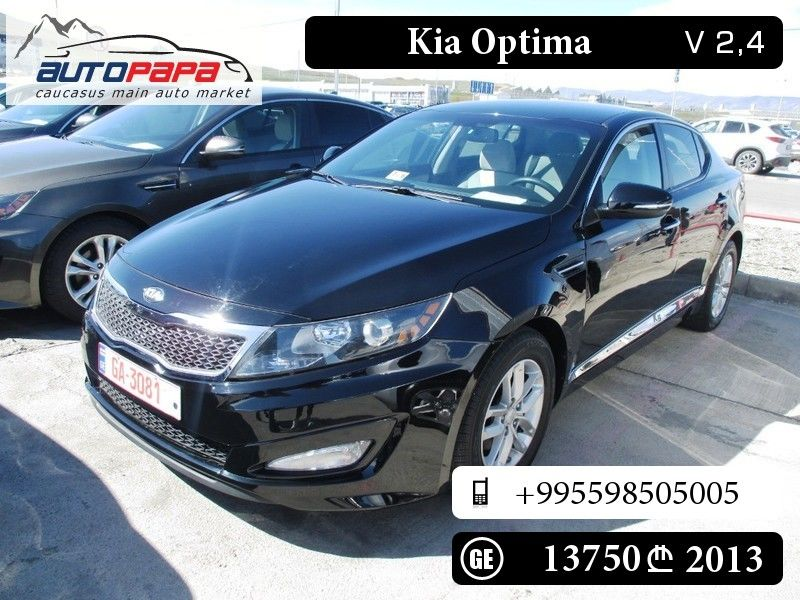 details at amazing optima condition lombardi used kia for sale signature