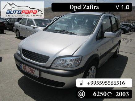 Opel Zafira 6 250 Gel 2003 550567 Autopapa Caucasus Main