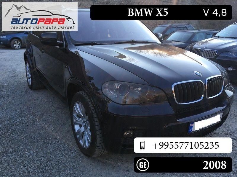 BMW X5, 35 000 GEL, 2008 (# 551369) — Autopapa — Caucasus main auto ...