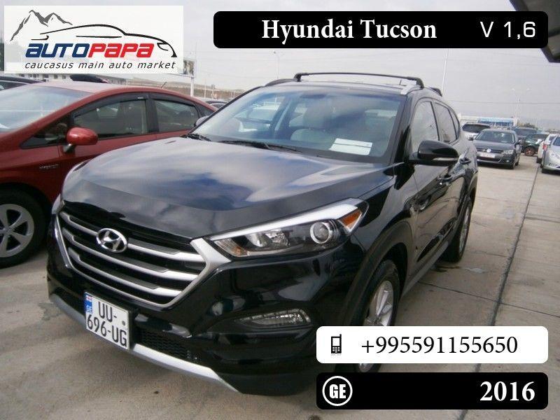 Hyundai Tucson, 41 250 GEL, 2016 (# 560668) — Autopapa