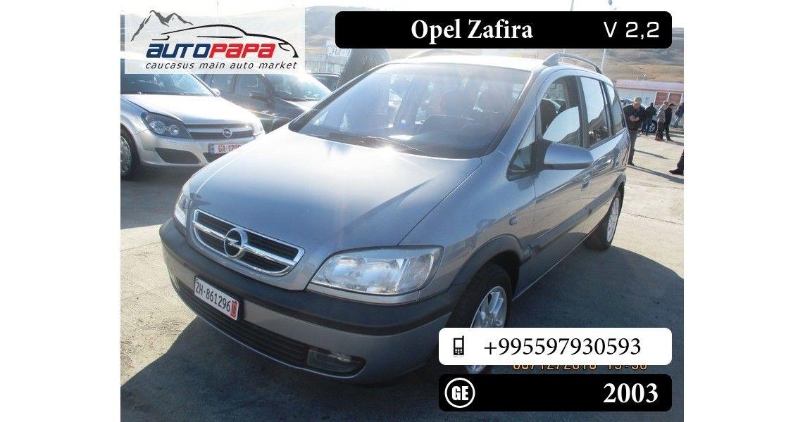 Opel Zafira 6 916 Gel 2003 563695 Autopapa Caucasus Main